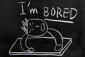 I'm bored — Stock Photo