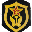 Soviet army automobile troops badge isolated - Stock Photo