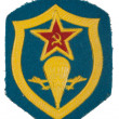 Stok fotoğraf: Soviet army airborne forces badge isolated