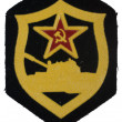 Stok fotoğraf: Soviet army tank forces badge