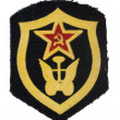 Stock Photo: Soviet army automobile troops badge isolated