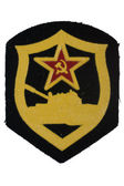 Soviet army tank forces badge — Stock Photo