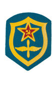 Soviet army air force badge isolated — Stock Photo