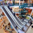 Stock Photo: Malha Mall