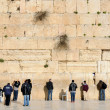 Western Wall — Stock Photo #10100964