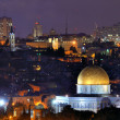 Jerusalem Skyline - Foto Stock