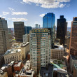Royalty-Free Stock Photo: Boston High Rises