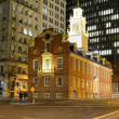 Stock Photo: Old State House