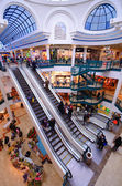 Malha Mall — Stock Photo