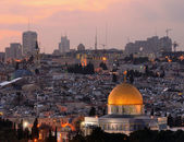 Jerusalem Skyline — Foto Stock