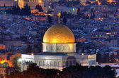 Jerusalem Skyline — Stock Photo