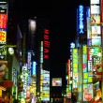 vie nocturne de Tokyo — Photo