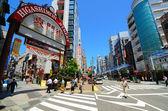 Higashimon Street — Stock Photo