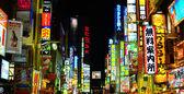 Tokyo Nightlife — Stock Photo