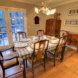 Dining Room — Stockfoto #8265463