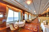 Elegant Dining room — Stock Photo