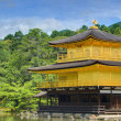 The Golden Pavilion - Stock Photo