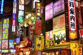 Kabuki-cho — Stock Photo