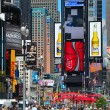 Times Square Crowds — Stock Photo