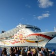 Norwegian Sun — Stock Photo