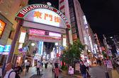 Kobe Nightlife — Stock Photo