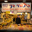 Israeli Vendor — Stock Photo #9210953