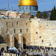 Stock Photo: Western Wall