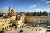 Jerusalem Scene — Stock Photo