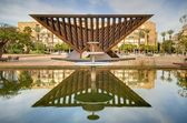 Rabin Square — Stock Photo