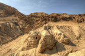Grottes de défilement de la mer morte — Photo