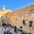 Wailing Wall — Stock Photo #9254354