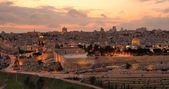 Jerusalem Skyline — Stock Photo