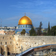 Western Wall and Dome of the Rock — Stock Photo