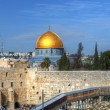 Western Wall and Dome of the Rock — Stock Photo #9270166