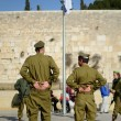 Stock Photo: Israeli Soldiers
