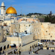 Western Wall and Dome of the Rock — Stock Photo #9270197