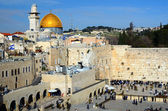 Western Wall and Dome of the Rock — Стоковое фото