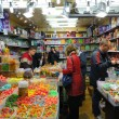 Stock Photo: Candy Shop