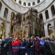 Church of Holy Sepulchre — Stock Photo #9400660