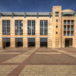 Safra Square at Jerusalem City Hall — Stock Photo