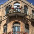 Balconies — Stock Photo #9400695