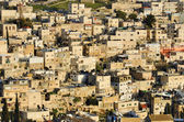 Arabská vesnice — Stock fotografie