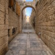 Stock Photo: Jerusalem Street