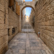 Jerusalem Street — Stock Photo