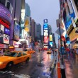 Manhattan Times Square — Foto de Stock