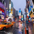 Manhattan Times Square — Stock Photo