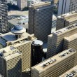 Stock Photo: Office buildings in Downtown Atlanta