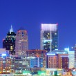 Downtown Atlanta — Stock Photo #9801120