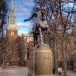 Paul Revere Mall — Stock Photo