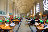 Boston Public Library — Stock Photo